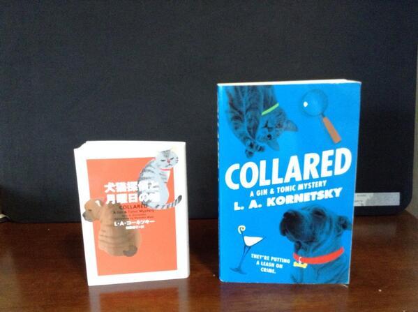 collared japanese